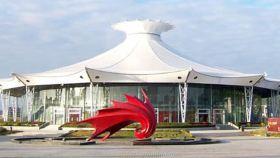 三亚美丽之冠文化会展中心