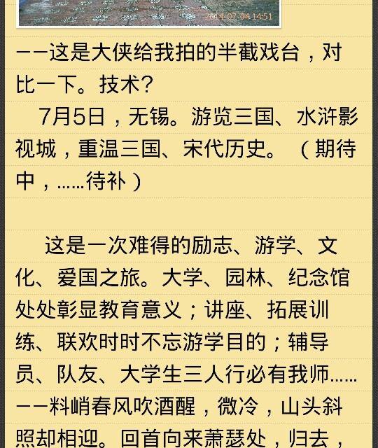 江南印象歌曲古筝曲谱