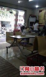 【携程攻略】南京东京中华图片北圩路店面馆北京出发南湖自由行攻略图片