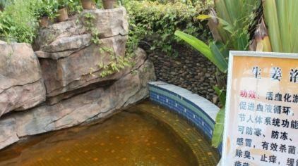 惠州汤泉高尔夫水疗馆