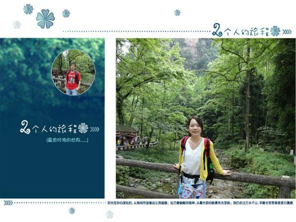 毕业旅行福州-张家界温馨浪漫3日游-武陵源游厦门去郑州自助游攻略图片