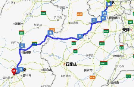 北京-山西太原去程555km