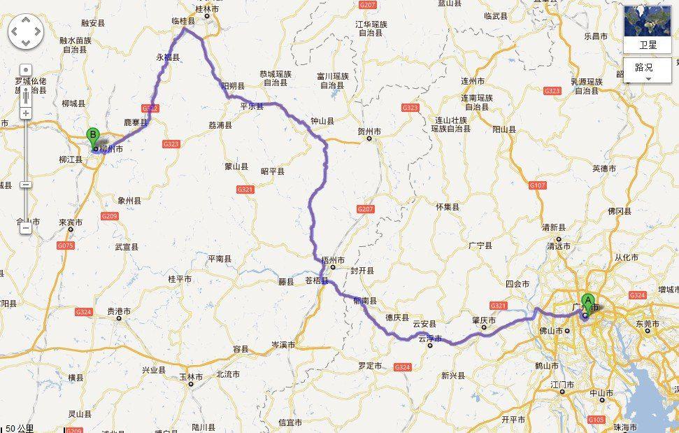 广州到广西柳州,2,柳州到东兴