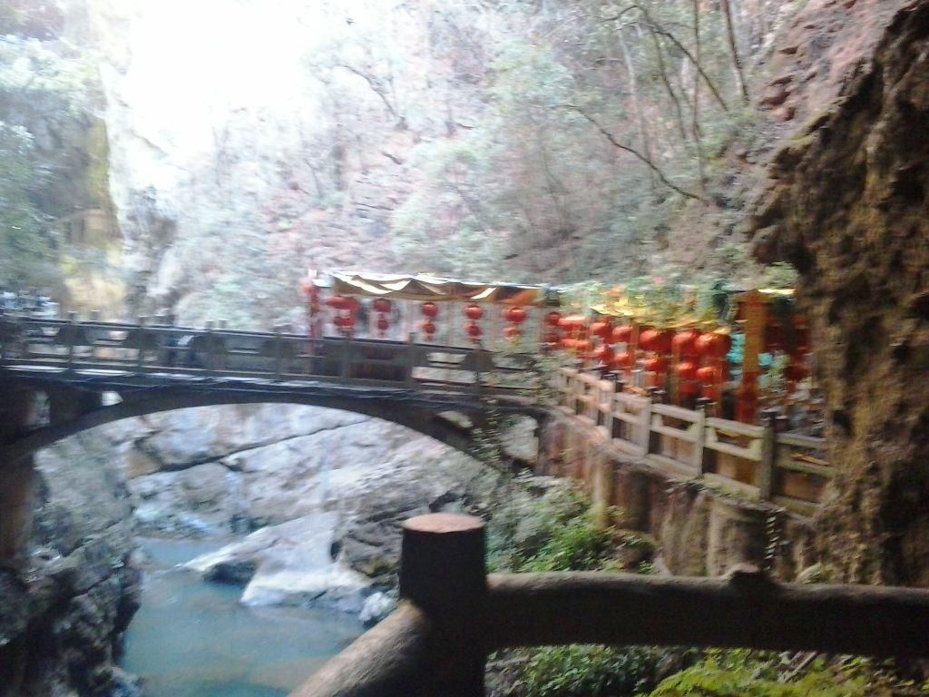 云南省宜良县九乡旅游风景区游记