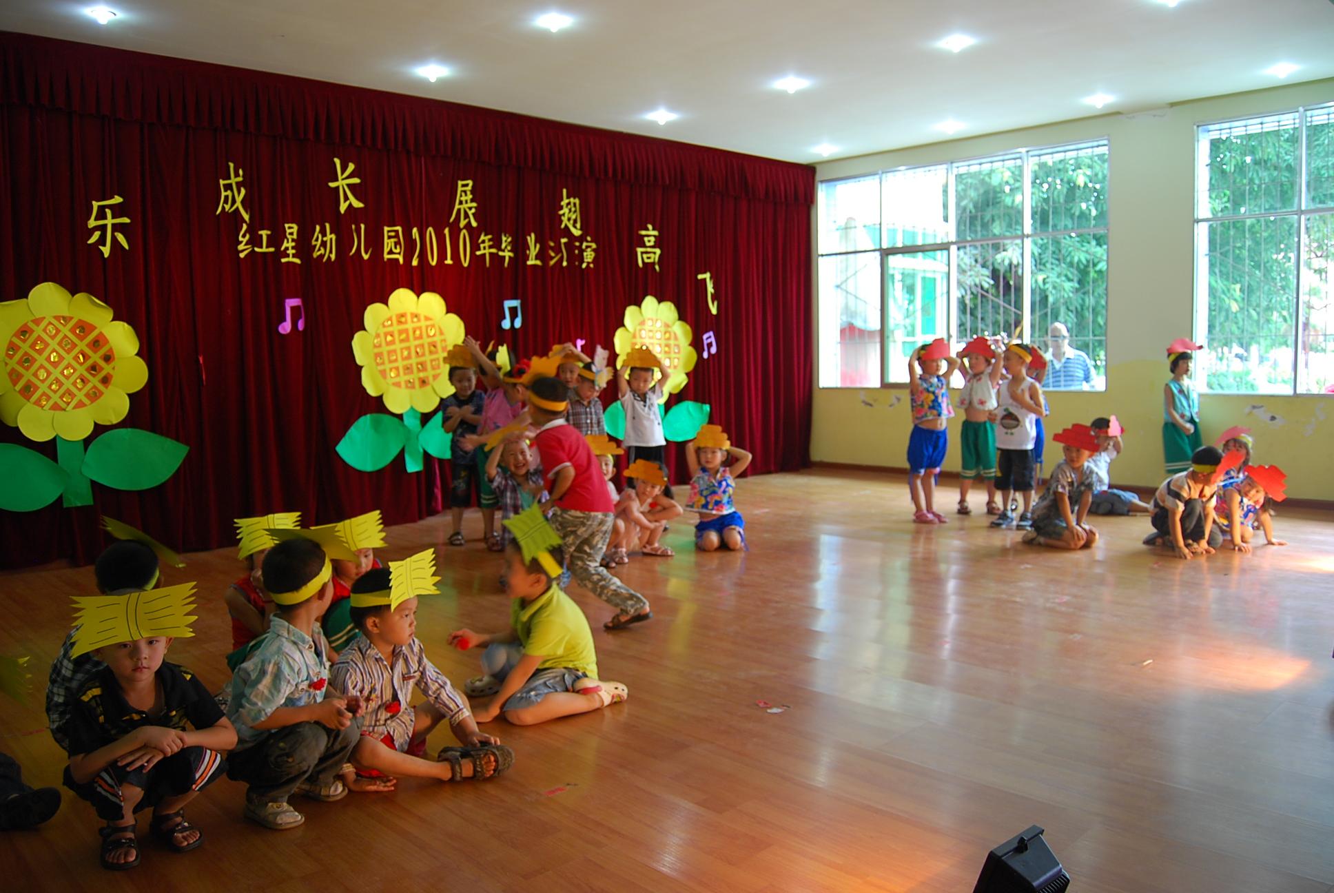 2010幼儿园毕业典礼