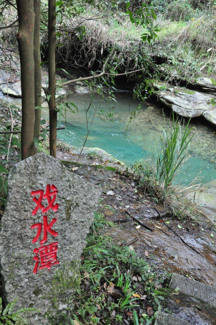 雪乡游记之贵州斗篷山黑龙江都匀住宿攻略图片