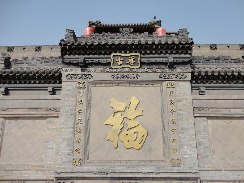 【中原篇】攻略保定,陕西,延安十二日游-河南山西出发5日自驾游自驾图片