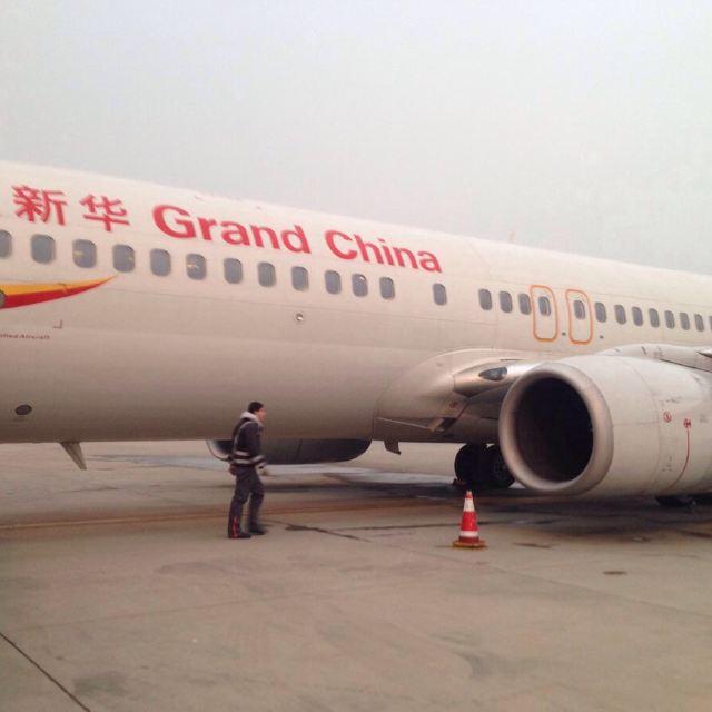 从北京到哈尔滨,飞机两个小时