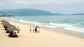 永安海滨公园