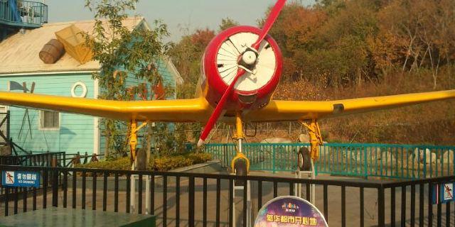 电玩 休闲娱乐 休闲广场 名胜古迹 公园 游乐园 儿童乐园  欢乐谷共