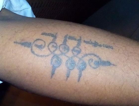 刺青 纹身 560_430