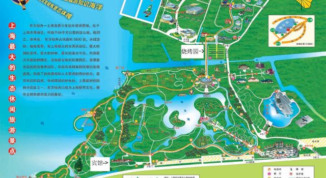 *东方绿舟2日景点游记* 上海攻略-携程旅游西宁市区旅行攻略终极图片