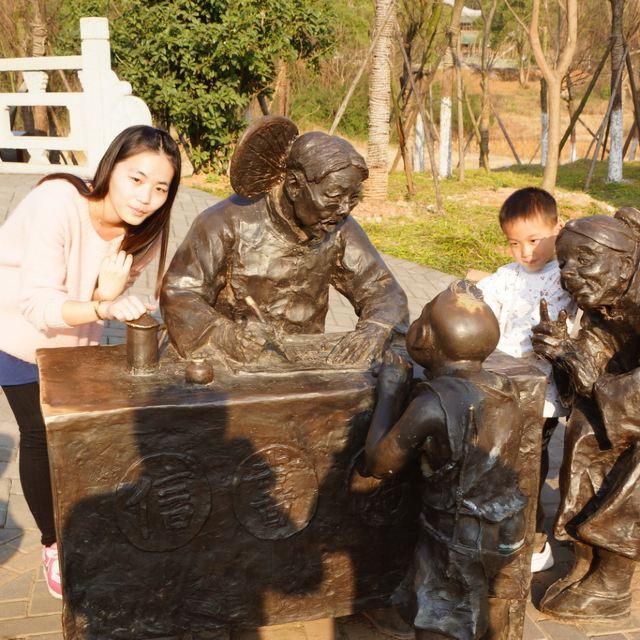 庐陵文化生态园(2) - 吉安游记攻略【携程攻略】