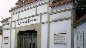 秋收起义文家市会师纪念馆