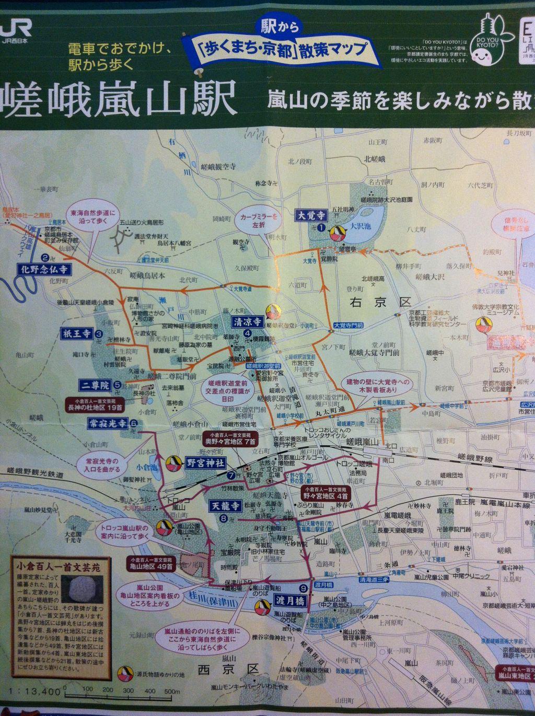 日本大阪交通图 日本大阪地铁线路图图片