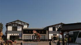 太姥山恐龙园