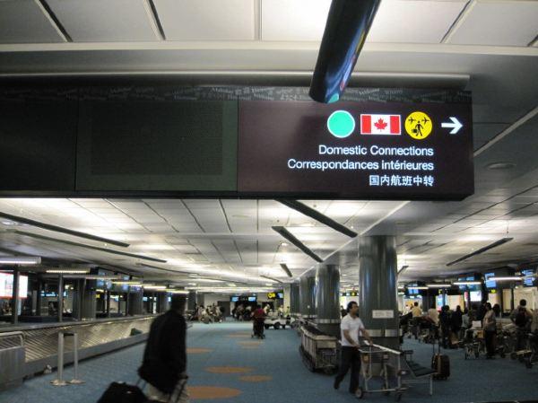 上面显示飞机航班行李在几号转盘提取