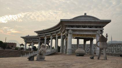 华夏文化园2.jpg