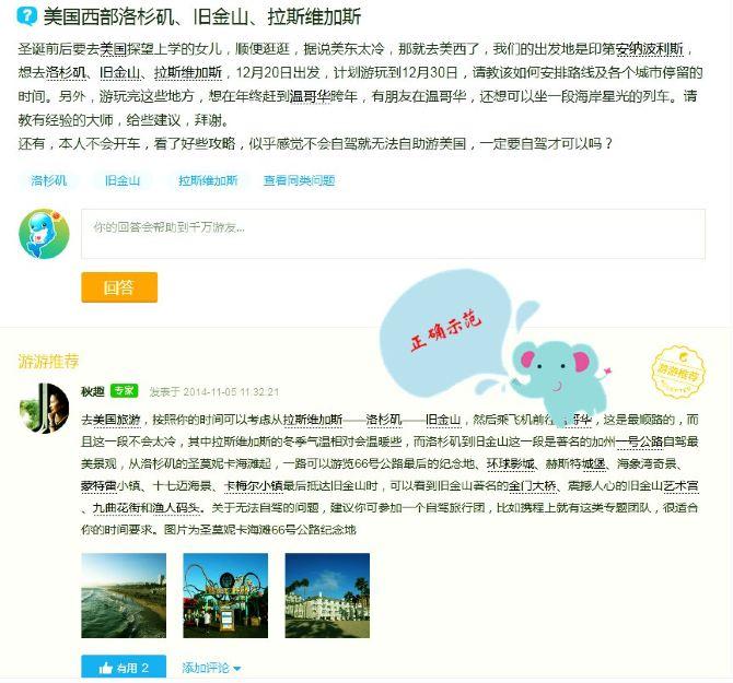 【携程v游记】游记在手,采纳不愁!-上海秘籍攻攻略蟠桃山图片