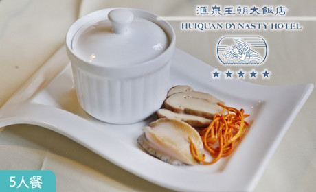 汇泉王朝大堂吧-点评,地址,推荐菜,电话青岛餐馆-携程