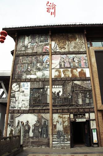 重庆+成都及周边的漫漫12真贵文摄影半自由行日人光乱橙圈游戏攻略图片