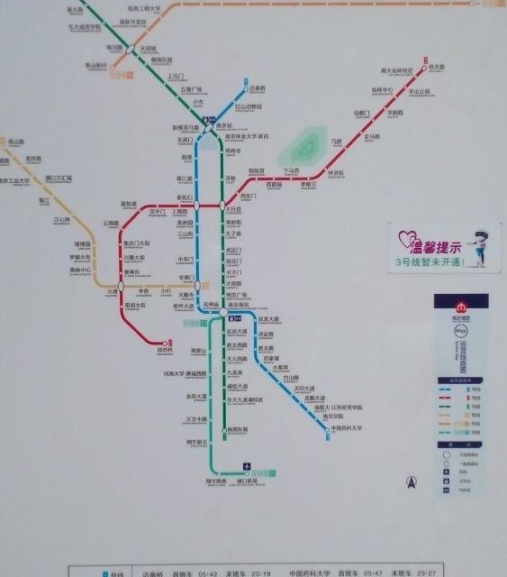 规划城口铁路地图