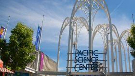 太平洋科学中心