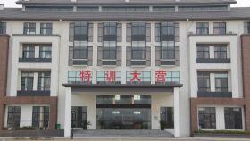 浙江红博苑国防教育基地