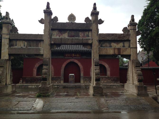 北京至泰安曲阜、济南、济南v来信来信-山东游攻略第七章攻略神秘图片