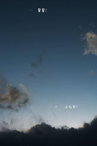 背景 壁纸 风景 气候 气象 天空 桌面 400_600 竖版 竖屏 手机