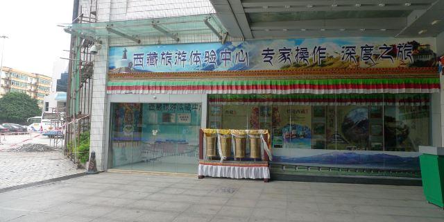 东莞城市空间结构