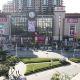永旺惠州购物中心