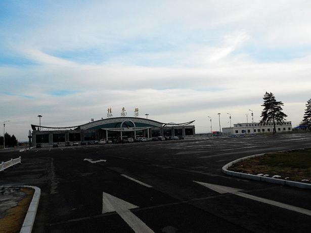 佳木斯飞机场
