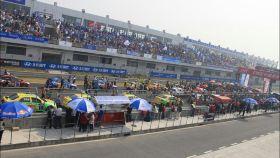 广东国际赛车场