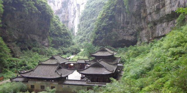 武隆略斯特旅游区(天生三桥)_重庆_百度地图