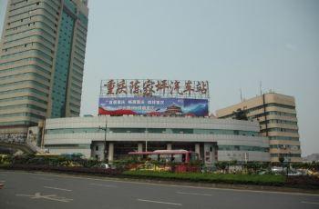 陈家坪汽车站