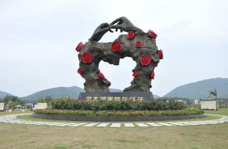 皮下呼吸 2014-05-06  亚龙湾国际玫瑰谷位于海南省南部,三亚亚龙湾图片