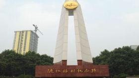 渡江战役胜利纪念碑