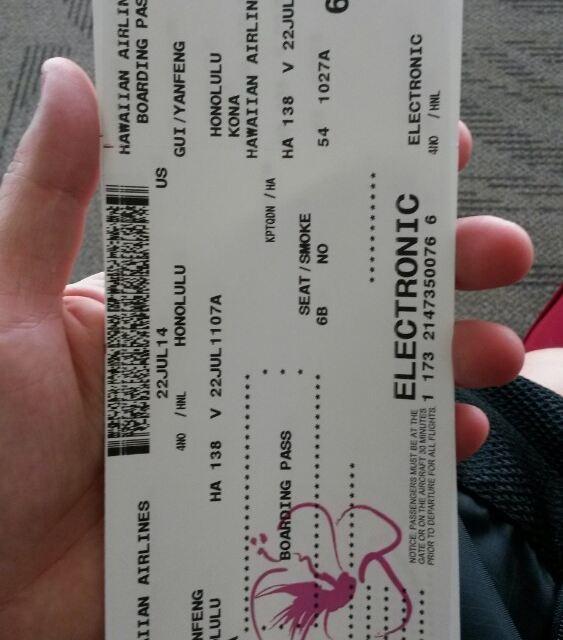 怎么自助打印登机牌,机场怎么自助值机