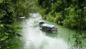 龙虎山自然保护区