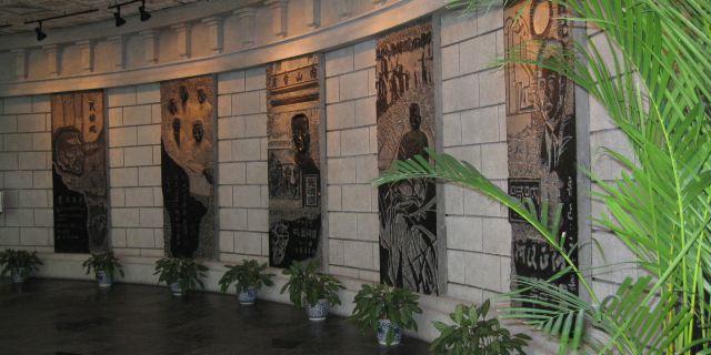 鲁迅纪念馆