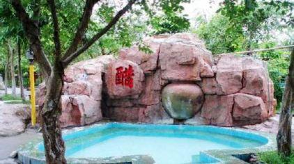 庄上庄温泉度假村 (2).jpg