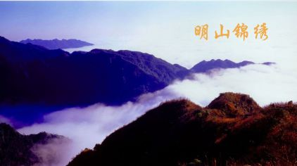 大明山 (10).jpg