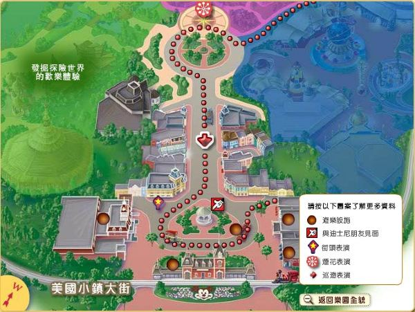 香港手绘美食地图