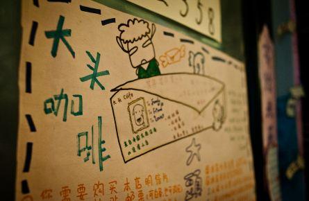 有店主的手绘明信片