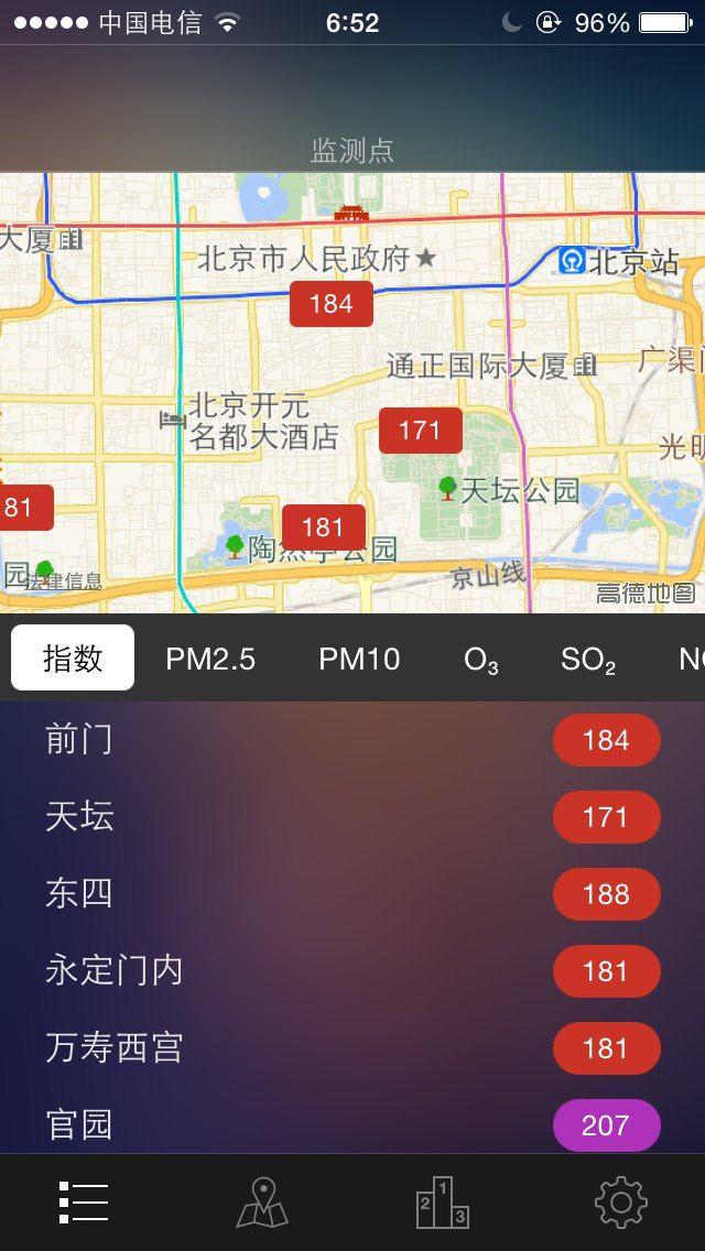 9月错峰故宫6日深度自由行,天坛、丹巴、明十攻略v深度北京金川图片