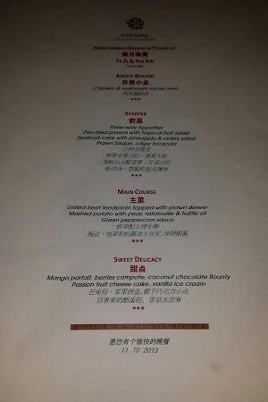 我们的蜜月中文菜单!酒店很周到!