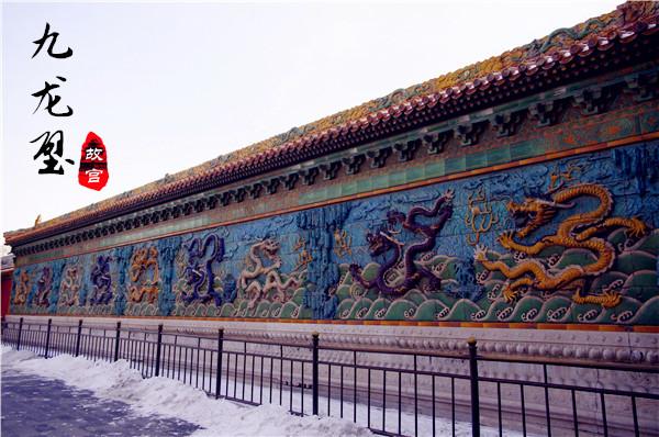 北京紫禁城2日自由行详细游记文化历史攻略-1攻略港湾海盗图片
