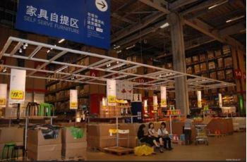 宜家家居(北京商场店)
