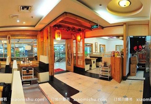 韩国餐厅装修效果图吧台